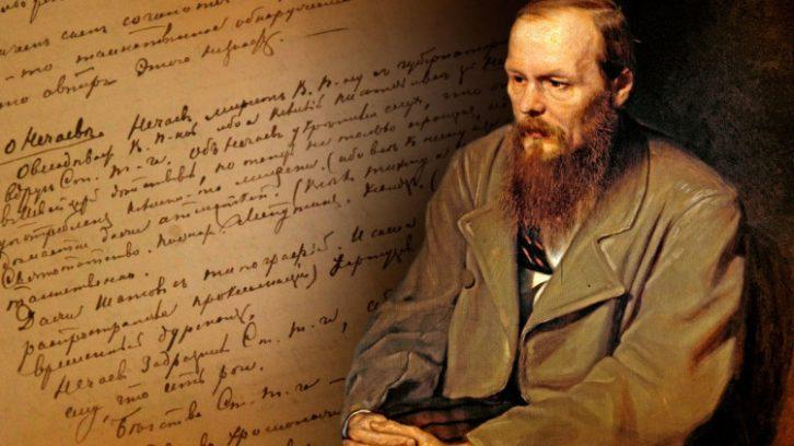 Пророцтво Ф.М. Достоєвського