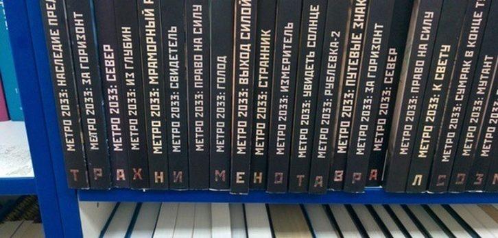 Хвилинка неординарного бібліотечного гумору