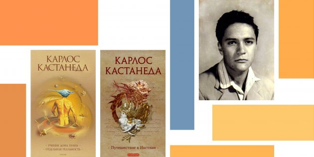 Улюблені книги Романа Скрупніка, редактора Cossa і викладача «Нетологія»