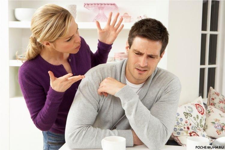 Чому пари сваряться і як цього уникнути