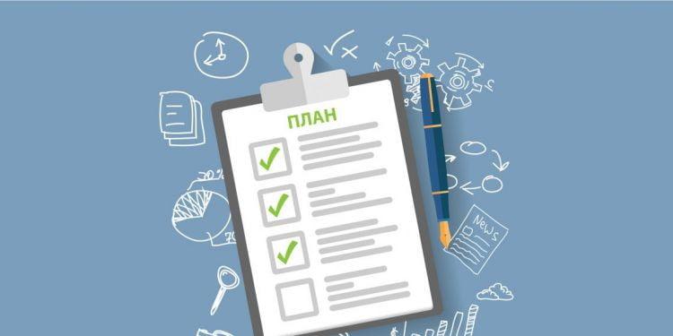 Як спланувати цілі на рік і досягти їх