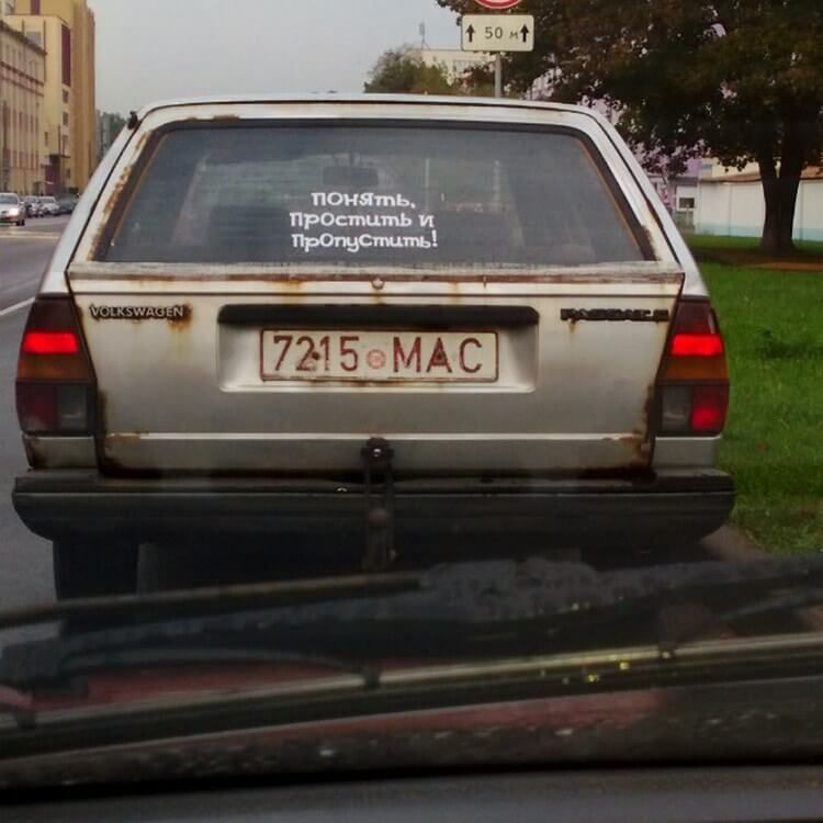 Водії початківці, які розвеселять вас на дорозі