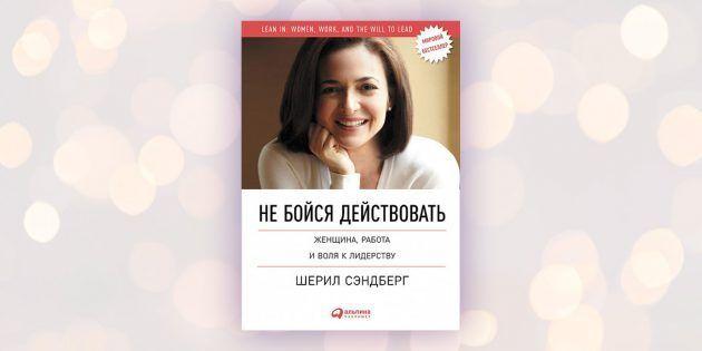 20 книг про сильних жінок, які вам обов'язково варто прочитати