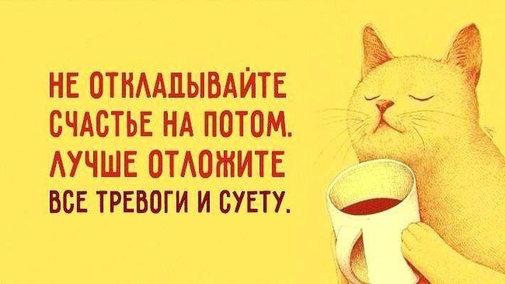 Позитив з Одеси. Все для настрою
