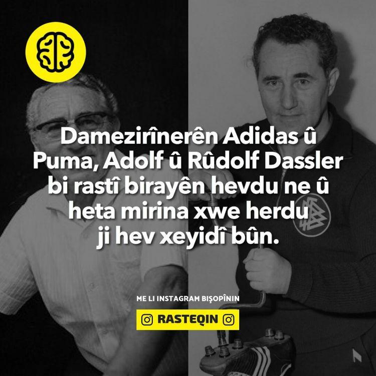 Adidas проти Puma: холодна війна рідних братів тривалістю в 80 років