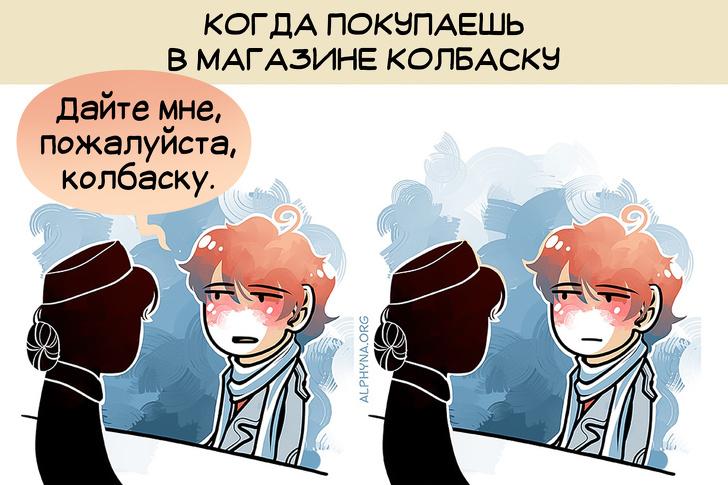 20жизненных комиксов отпитерской художницы, которая засловом вкарман неполезет