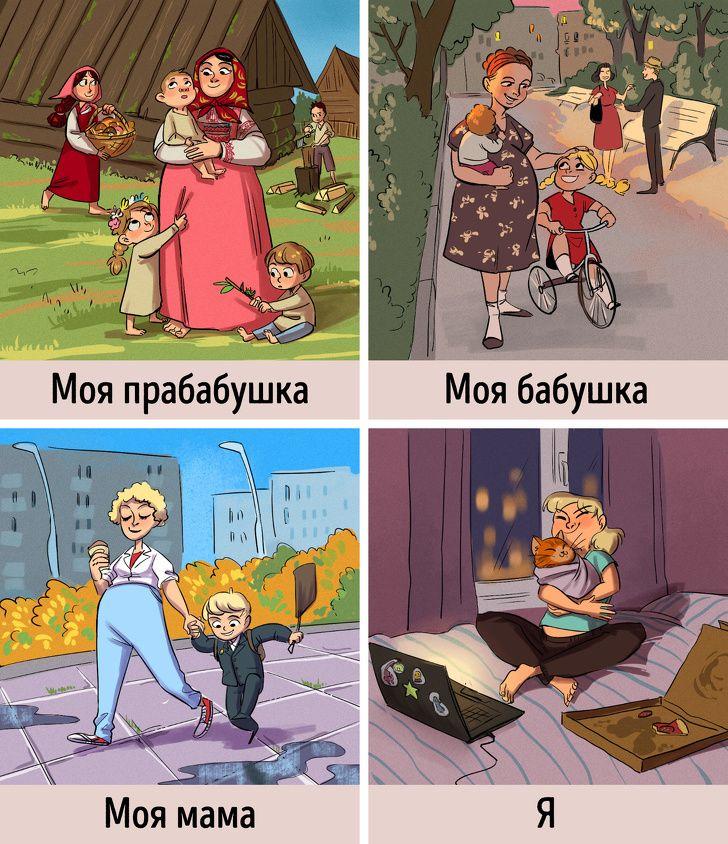 11 коміксів, які показують, як сильно відрізняється наш час від недавнього минулого