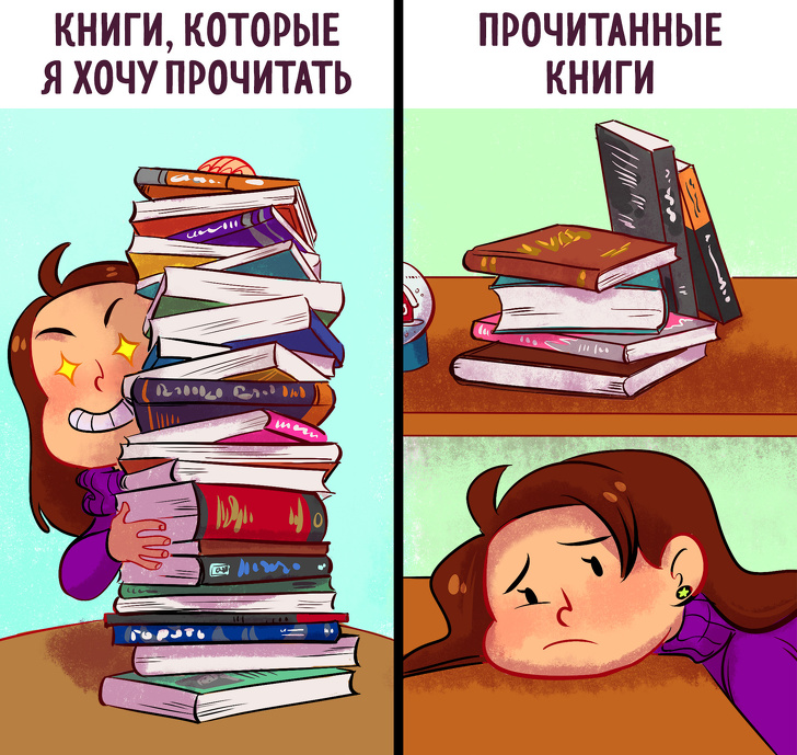 12 комиксов обо всех, кто не представляет жизни без книг