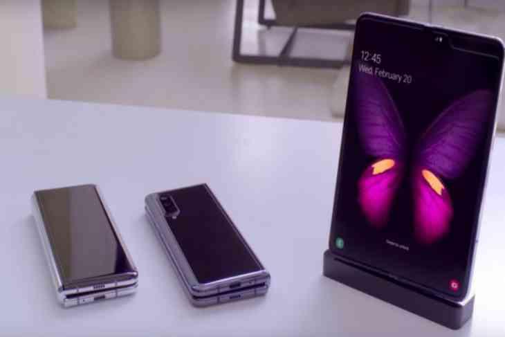 Samsung пообіцяла випустити Galaxy Fold цього літа