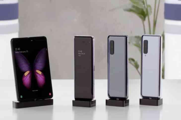Samsung випустить смартфон з гнучким дисплеєм, і це не Galaxy Fold