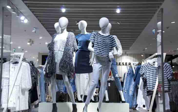 Як навчитися одягатися стильно: поради стиліста