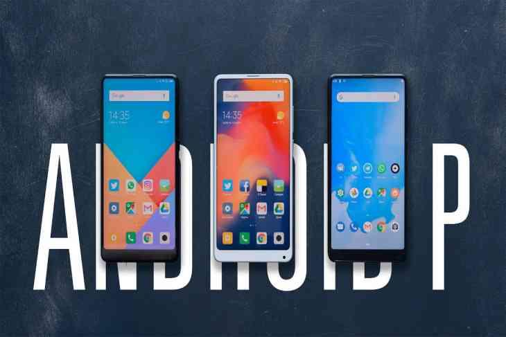 Xiaomi випустить смартфон з «чистим» Android