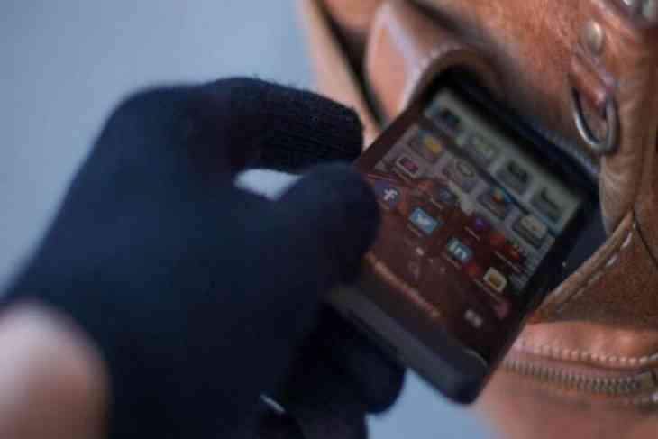 Розроблено інноваційний спосіб захисту смартфона від крадіжки
