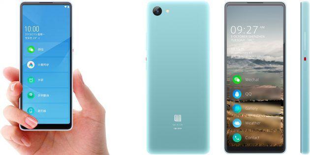 Xiaomi запускає ультракомпактний Qin 2 - смартфон розміром з iPhone SE 4